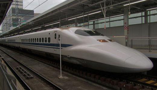 三四郎ANN2018初回 リュックを新幹線に忘れて血の気が引いた話、職務質問された話