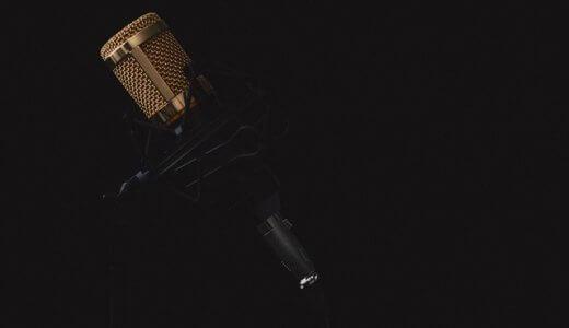 面白い芸人のラジオおすすめランキング2019!ヘビーリスナーによる神回まとめ!